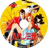 lupin_the_3rd__the_mystery_of_mamo