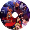 lupin_the_3rd_lupin